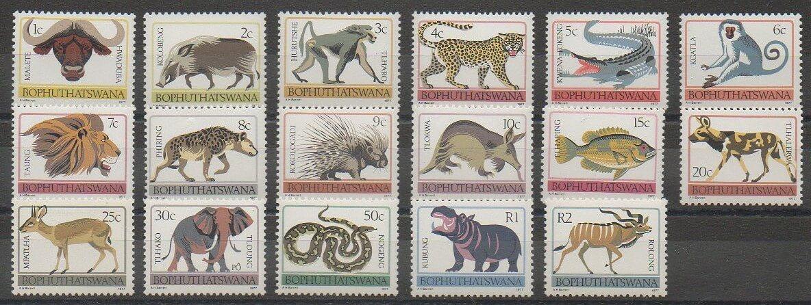 Timbres d'Afrique du Sud de Bophusthatswana de 1977
