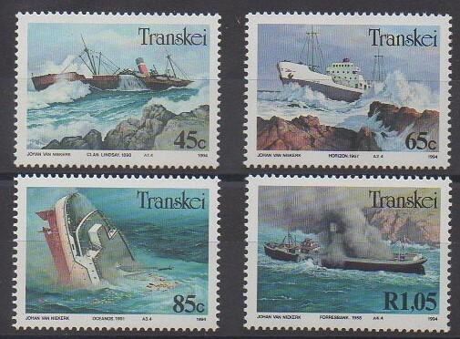 Timbres d'Afrique du Sud Transkey de 1994