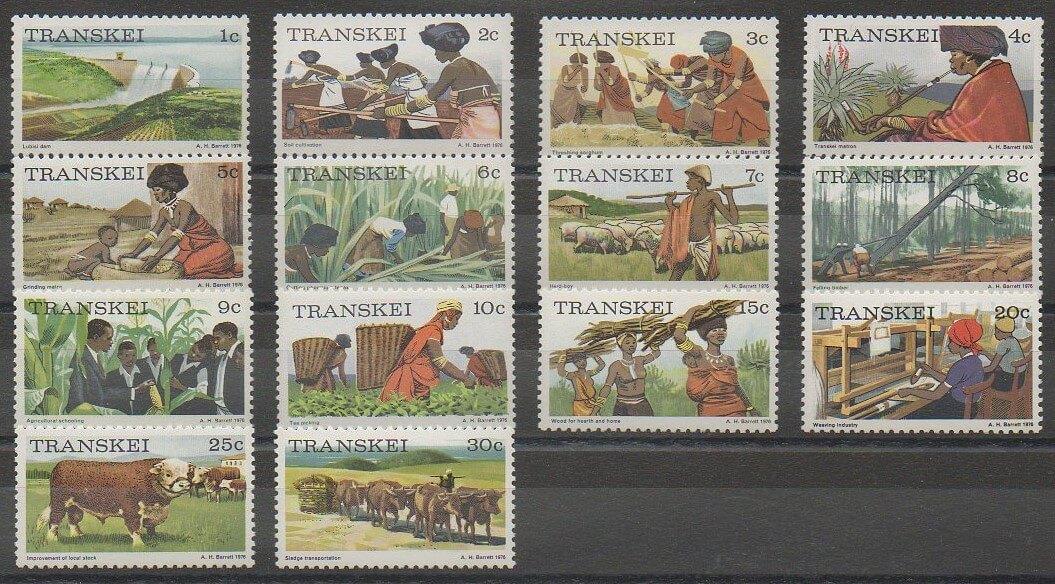 Timbres d'Afrique du Sud Trankey de 1976