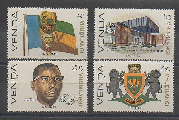 Timbres d'Afrique du Sud Venda de 1979