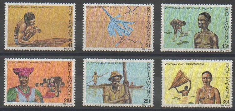Timbres du Botswana de 1978