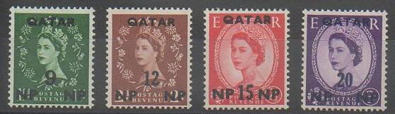 Timbres du qatar de 1960