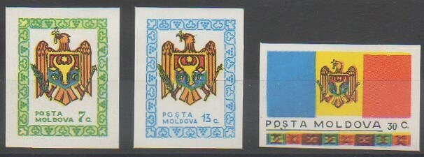 Première série de timbres de Moldavie de 1991