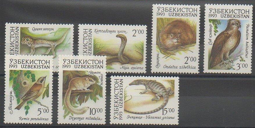 Timbres d'Ouzbekistan de 1993 représentant divers animaux