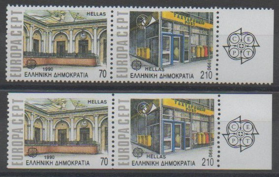 Timbres de Grèce de 1990 (Série Europa sur les établissements postaux)