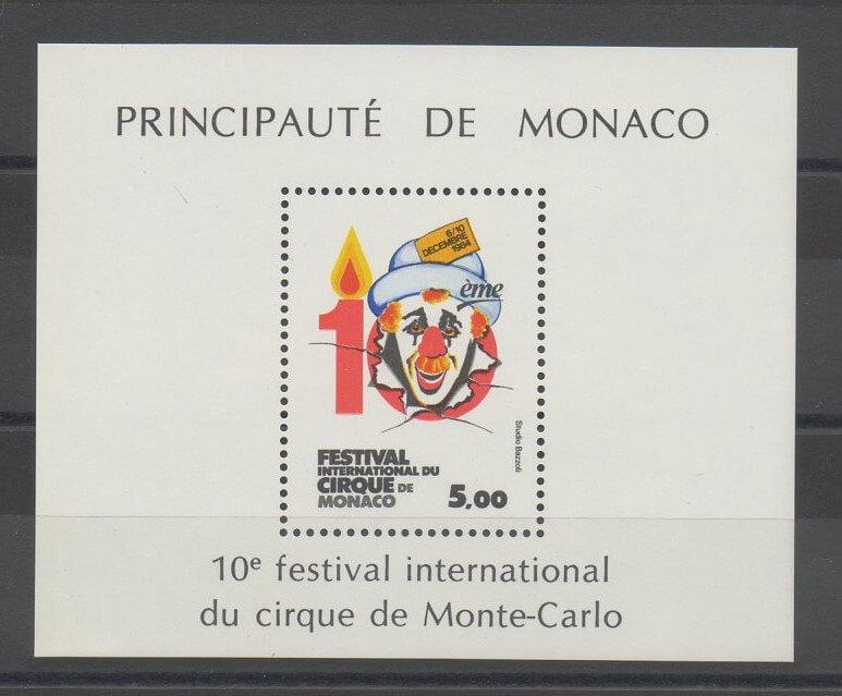Bloc-feuillet de Monaco sur le cirque de l'année 1984 (BF29)