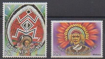 Timbres de Papouasie-Nouvelle-Guinée sur les masques