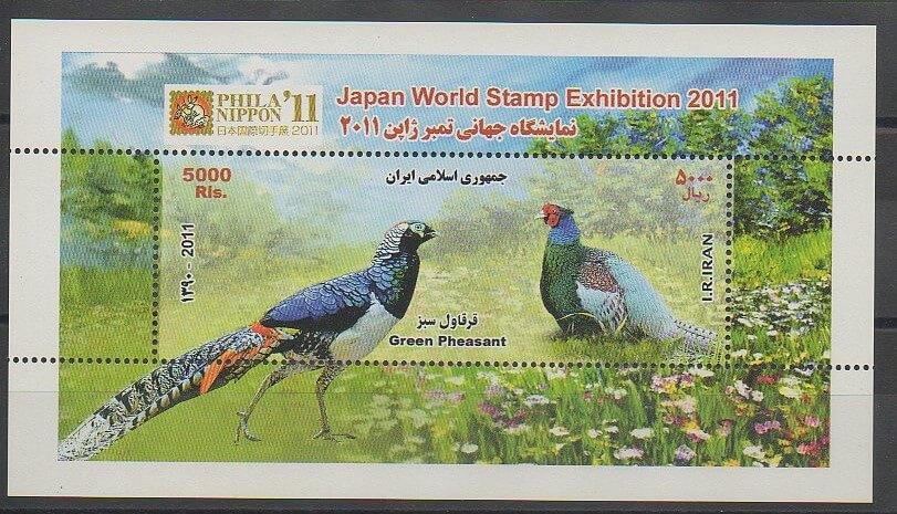 Timbres sur des oiseaux terrestres et marcheurs d'Iran de 2011