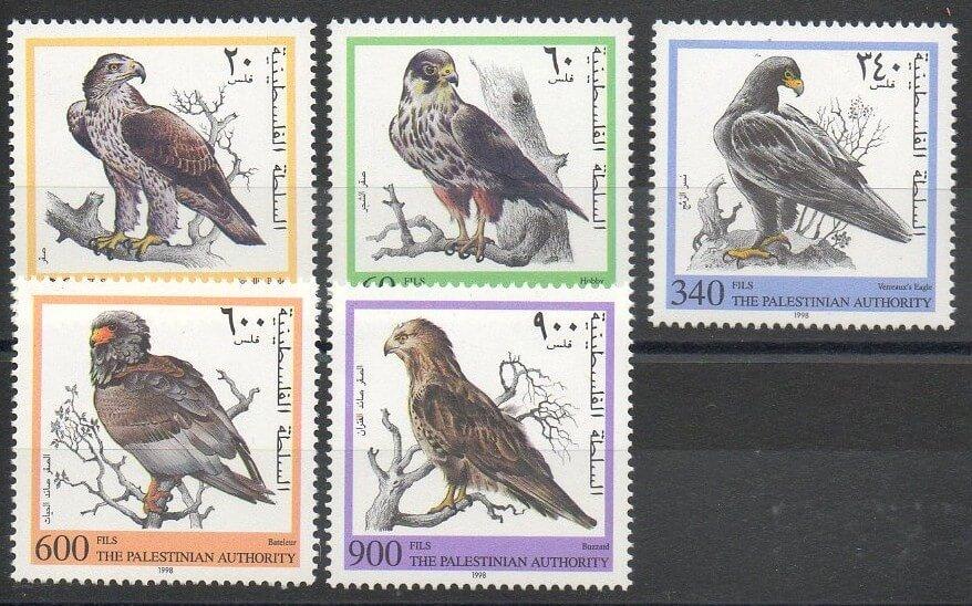 Timbres sur les oiseaux (rapaces diurnes) de Palestine de 1998
