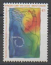 Timbre du Kosovo - 2006 - No 22