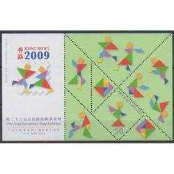 Hong-Kong - 2009 - No BF182 - Exposition