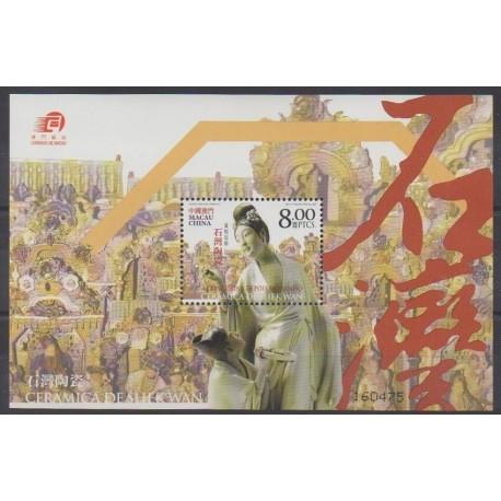 Macao - 2007 - No BF167