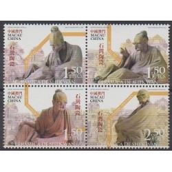 Macao - 2007 - No 1341/1344 - Art