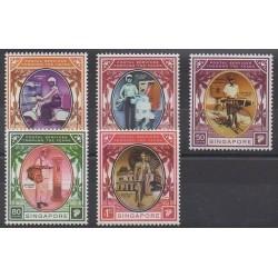 Singapour - 2008 - No 1669/1673 - Service postal