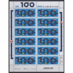 France - Feuillets de France - 2021 - Nb F27 - 100 ans du code de la route