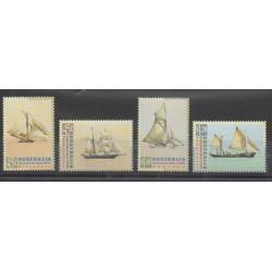 Australie - 1992- No 1232/1235 - Bateaux