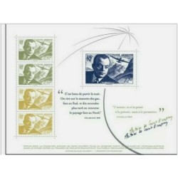 France - Blocks and sheets - 2021 - Nb F89 - Tirage 8000 exemplaires - Literature