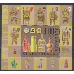 Bulgaria - 2020 - Nb BF437 - Chess