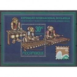 Mozambique - 1983 - Nb BF14 - Music - Philately