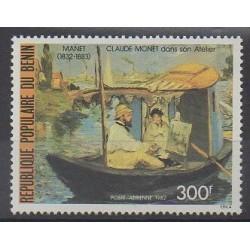Benin - 1982 - Nb PA306 - Paintings