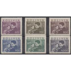 Bolivie - 1960 - No PA198/PA203 - Musique - Neufs avec charnière