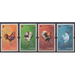 Hong-Kong - 2005 - No 1183/1186 - Horoscope