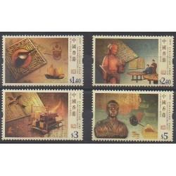 Hong-Kong - 2005 - No 1228/1231 - Sciences et Techniques