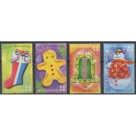 Hong-Kong - 2007 - No 1365/1368 - Noël