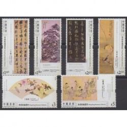 Hong-Kong - 2009 - No 1415/1420 - Peinture