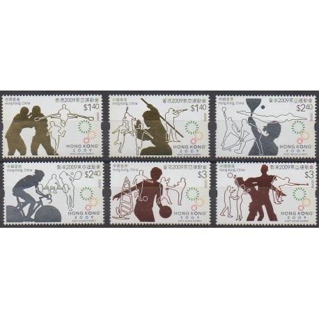 Hong-Kong - 2009 - No 1439/1444 - Sports divers