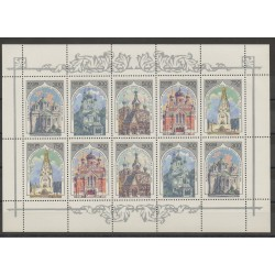 Russie - 1995- No 6136/6140 - Eglises