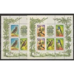 Russie - 1995- No 6127/6131 - Oiseaux