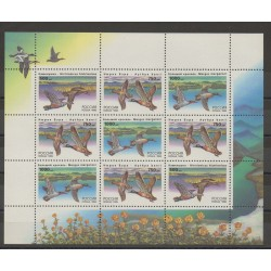Russia - 1995- Nb 6147/6149 - Birds