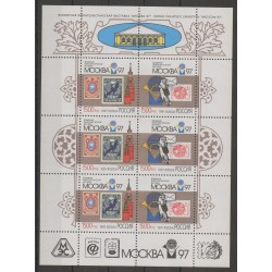 Russie - 1997- No 6298/6299 - Timbres sur timbres - Exposition