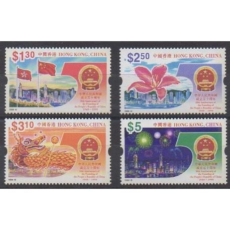 Hong-Kong - 1999 - No 904/907 - Histoire
