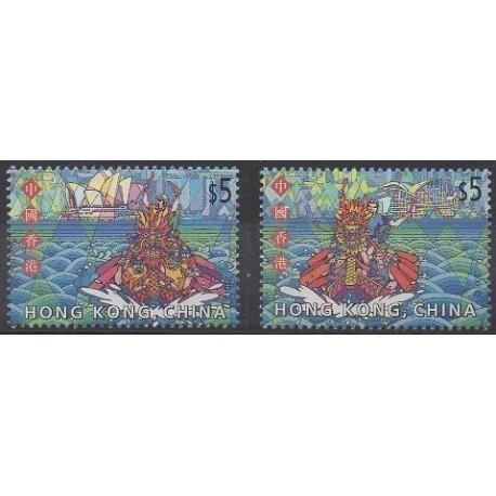 Hong-Kong - 2001 - No 981/982
