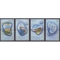 Hong-Kong - 2001 - No 969/972 - Environnement