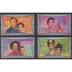 Hong-Kong - 2001 - No 973/976 - Cinéma