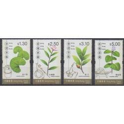 Hong Kong - 2001 - Nb 989/992 - Flora
