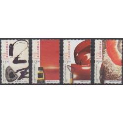 Hong-Kong - 2002 - No 1001/1004 - Art