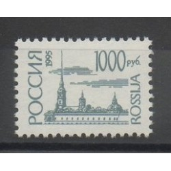Russie - 1995- No 6098a - Monuments