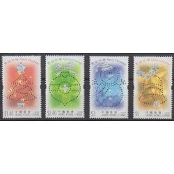 Hong-Kong - 2002 - No 1047/1050 - Noël