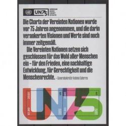 Nations Unies (ONU - Vienne) - 2020 - No F1073