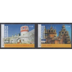 Nations Unies (ONU - Vienne) - 2020 - No 1064/1065 - Monuments