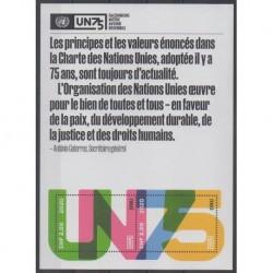 Nations Unies (ONU - Genève) - 2020 - No F1098