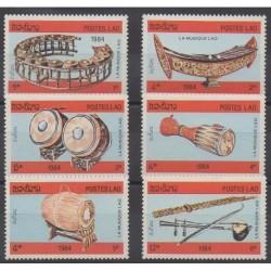 Laos - 1984 - No 539/544 - Musique