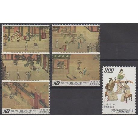 Formose (Taïwan) - 1973 - No 889/895 - Peinture