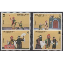Formosa (Taiwan) - 1982 - Nb 1400/1403 - Music