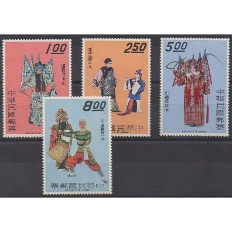 Formose (Taïwan) - 1970 - No 700/703 - Costumes - Musique