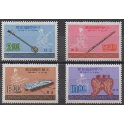 Formosa (Taiwan) - 1977 - Nb 1125/1128 - Music
